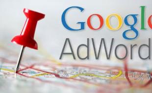 Consejos para crear tu primera campaña de Adwords